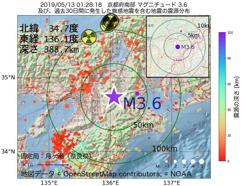地震震源マップ:2019年05月13日 01時28分 京都府南部でM3.6の地震