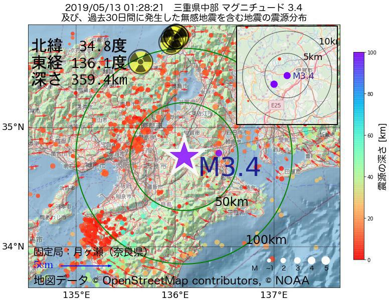 地震震源マップ:2019年05月13日 01時28分 三重県中部でM3.4の地震