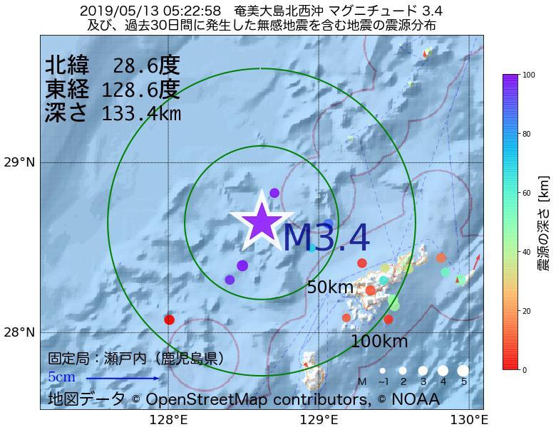地震震源マップ:2019年05月13日 05時22分 奄美大島北西沖でM3.4の地震