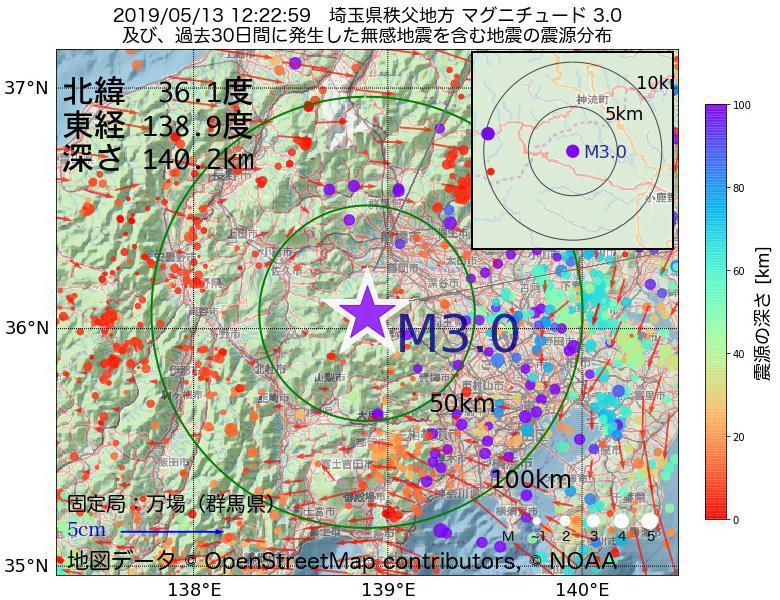 地震震源マップ:2019年05月13日 12時22分 埼玉県秩父地方でM3.0の地震