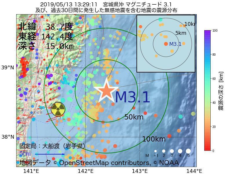 地震震源マップ:2019年05月13日 13時29分 宮城県沖でM3.1の地震