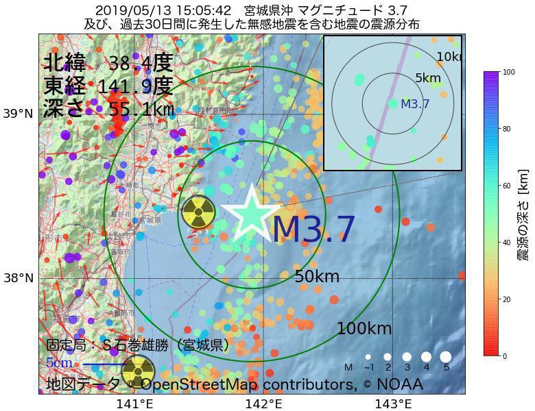 地震震源マップ:2019年05月13日 15時05分 宮城県沖でM3.7の地震