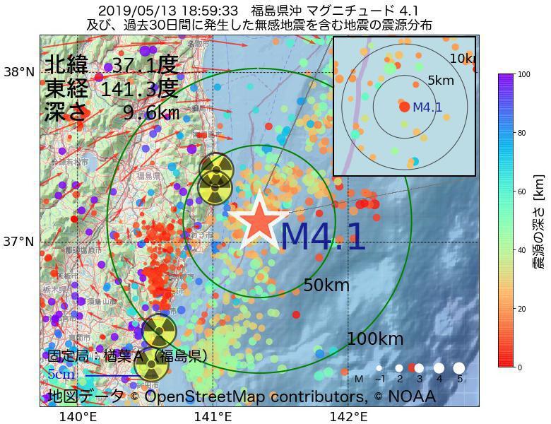 地震震源マップ:2019年05月13日 18時59分 福島県沖でM4.1の地震