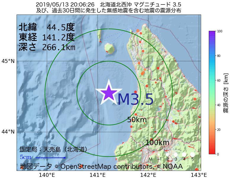地震震源マップ:2019年05月13日 20時06分 北海道北西沖でM3.5の地震