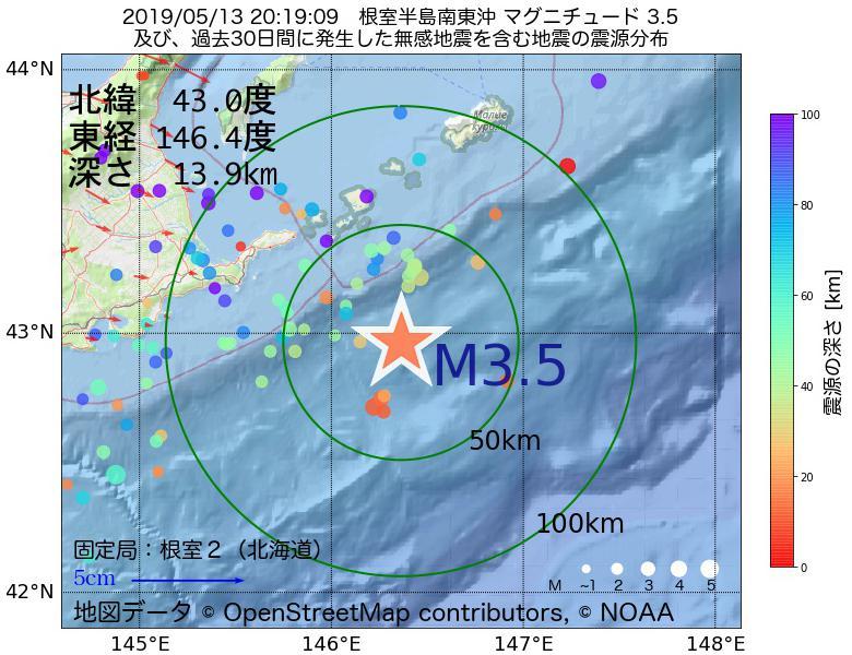 地震震源マップ:2019年05月13日 20時19分 根室半島南東沖でM3.5の地震