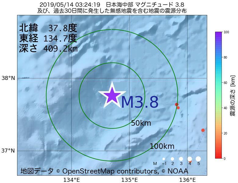 地震震源マップ:2019年05月14日 03時24分 日本海中部でM3.8の地震