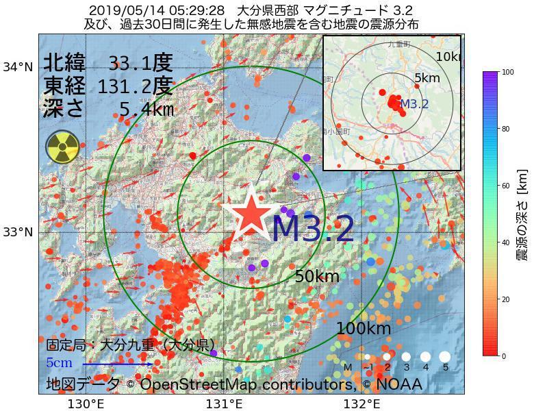 地震震源マップ:2019年05月14日 05時29分 大分県西部でM3.2の地震