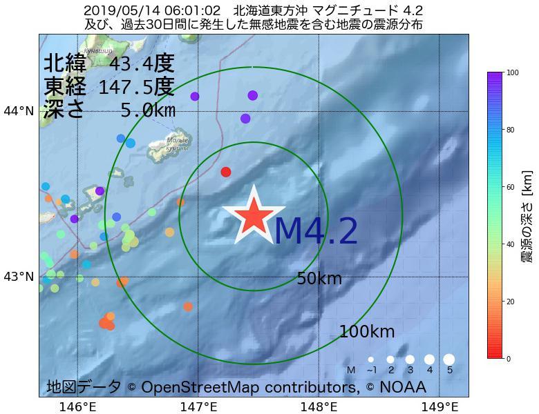 地震震源マップ:2019年05月14日 06時01分 北海道東方沖でM4.2の地震