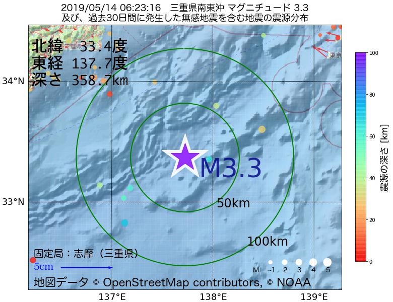 地震震源マップ:2019年05月14日 06時23分 三重県南東沖でM3.3の地震