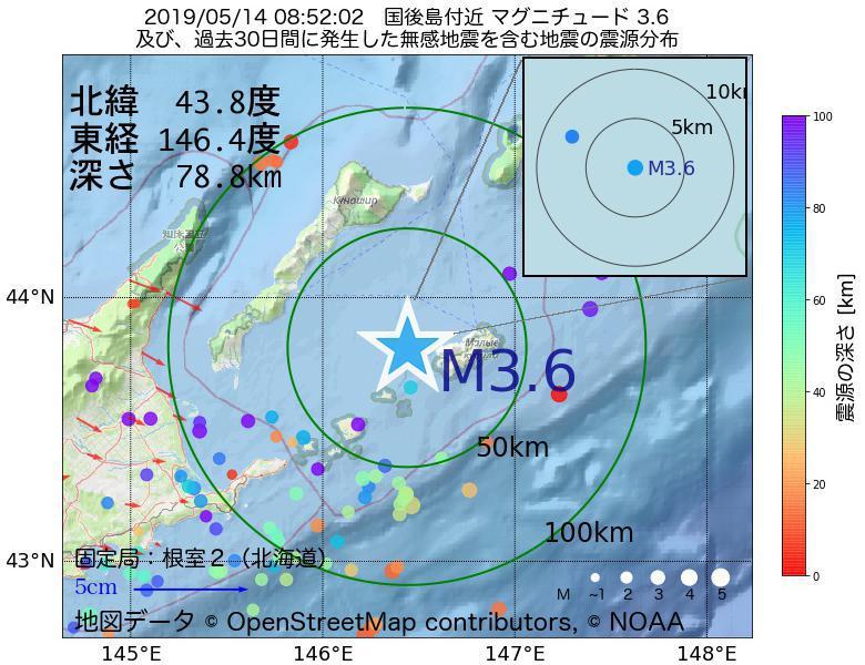 地震震源マップ:2019年05月14日 08時52分 国後島付近でM3.6の地震