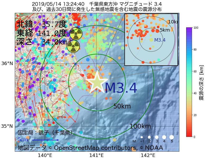 地震震源マップ:2019年05月14日 13時24分 千葉県東方沖でM3.4の地震