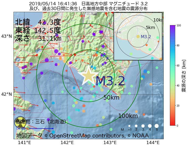 地震震源マップ:2019年05月14日 16時41分 日高地方中部でM3.2の地震