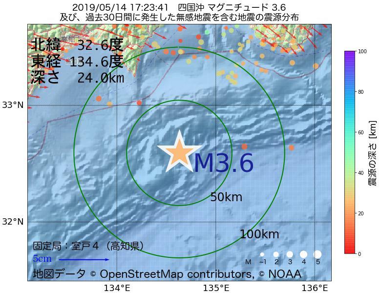 地震震源マップ:2019年05月14日 17時23分 四国沖でM3.6の地震