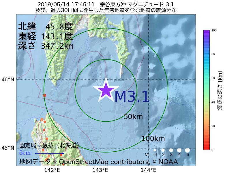 地震震源マップ:2019年05月14日 17時45分 宗谷東方沖でM3.1の地震