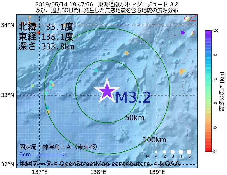 地震震源マップ:2019年05月14日 18時47分 東海道南方沖でM3.2の地震