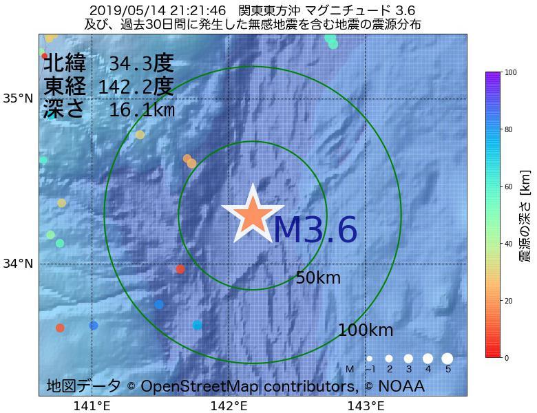 地震震源マップ:2019年05月14日 21時21分 関東東方沖でM3.6の地震