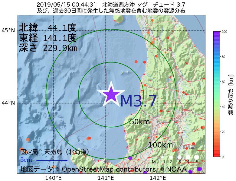 地震震源マップ:2019年05月15日 00時44分 北海道西方沖でM3.7の地震