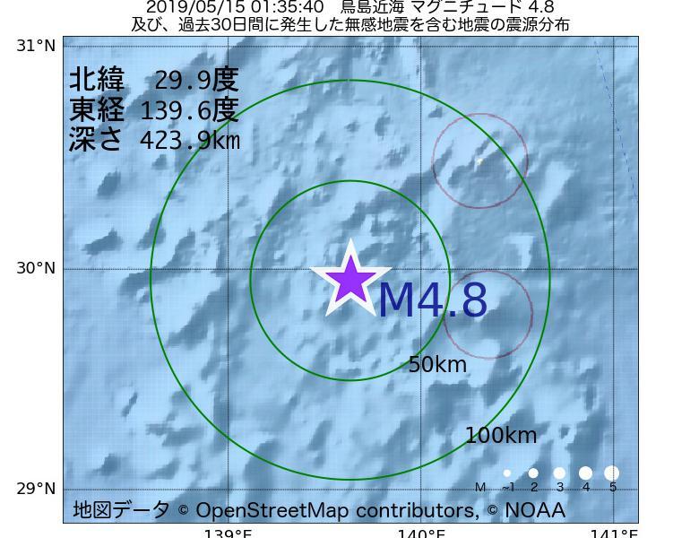 地震震源マップ:2019年05月15日 01時35分 鳥島近海でM4.8の地震
