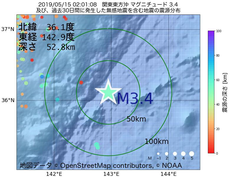 地震震源マップ:2019年05月15日 02時01分 関東東方沖でM3.4の地震