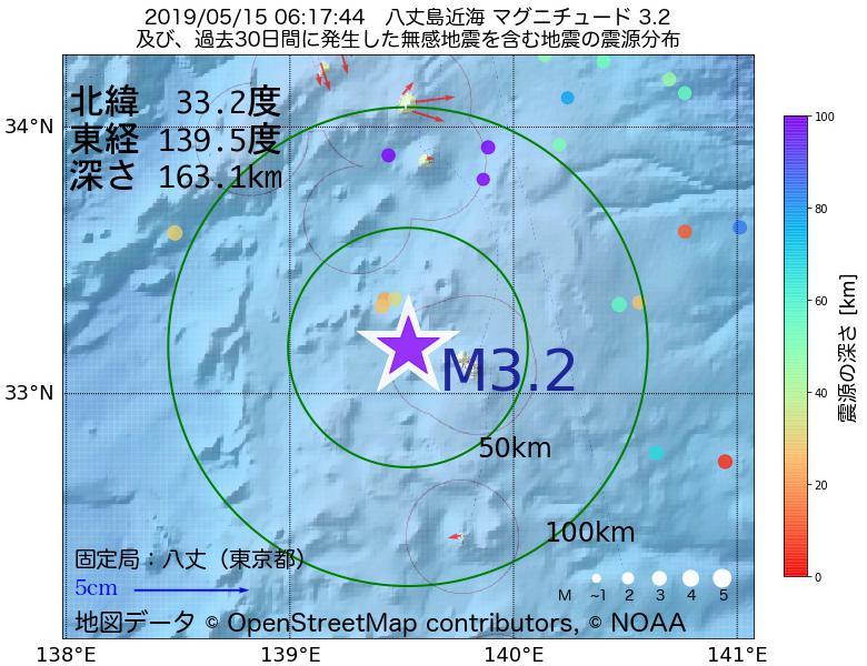 地震震源マップ:2019年05月15日 06時17分 八丈島近海でM3.2の地震
