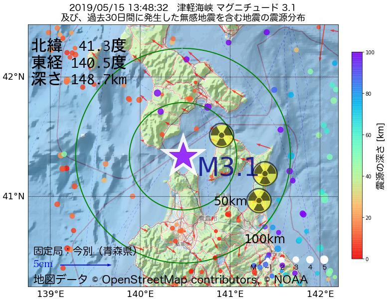 地震震源マップ:2019年05月15日 13時48分 津軽海峡でM3.1の地震
