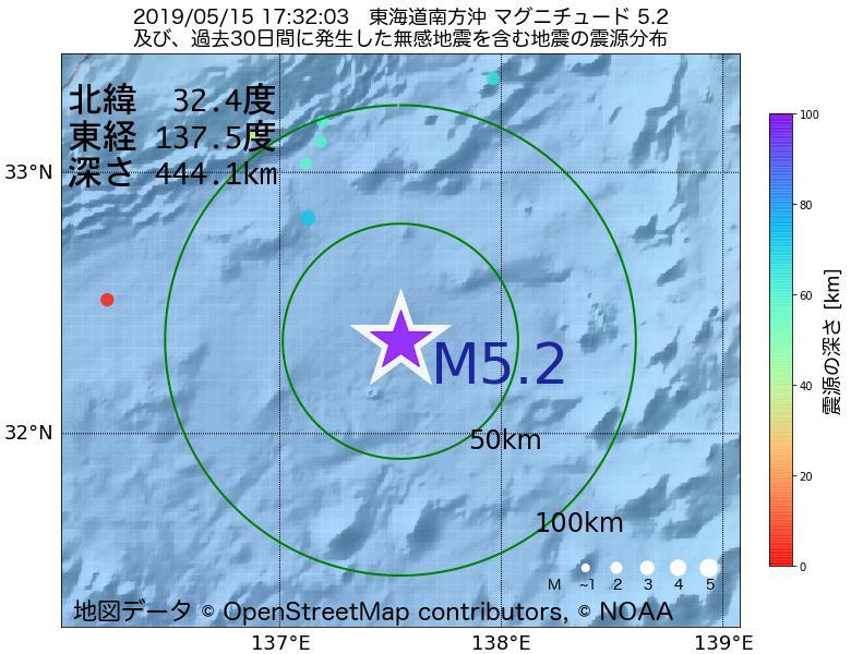 地震震源マップ:2019年05月15日 17時32分 東海道南方沖でM5.2の地震