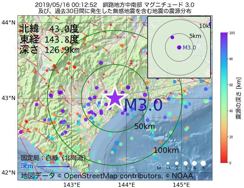 地震震源マップ:2019年05月16日 00時12分 釧路地方中南部でM3.0の地震