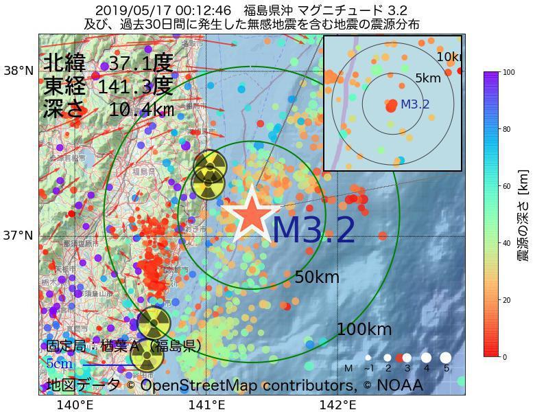 地震震源マップ:2019年05月17日 00時12分 福島県沖でM3.2の地震