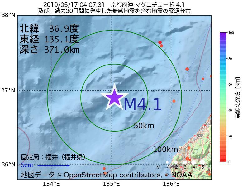 地震震源マップ:2019年05月17日 04時07分 京都府沖でM4.1の地震