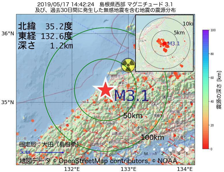 地震震源マップ:2019年05月17日 14時42分 島根県西部でM3.1の地震