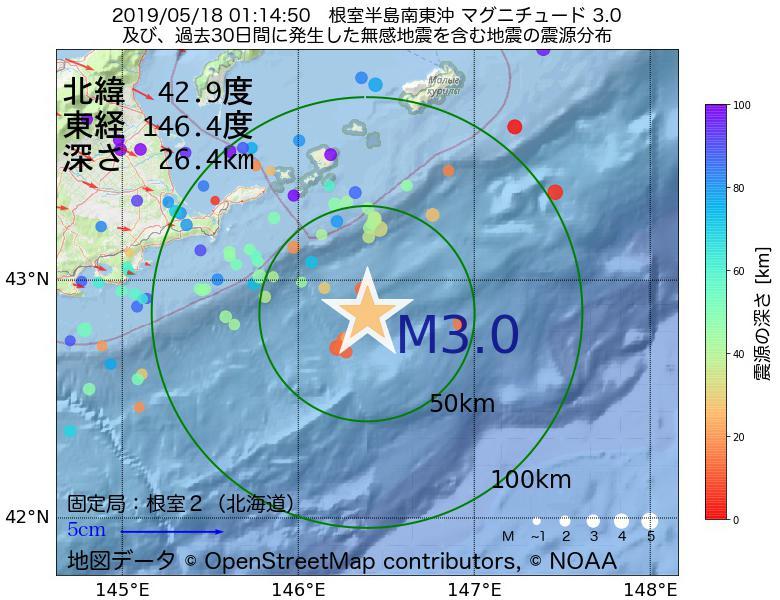 地震震源マップ:2019年05月18日 01時14分 根室半島南東沖でM3.0の地震