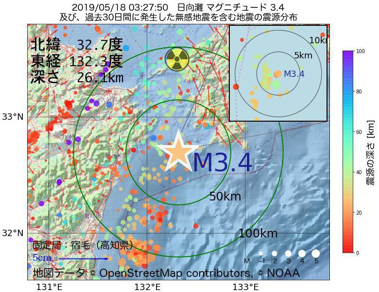 地震震源マップ:2019年05月18日 03時27分 日向灘でM3.4の地震