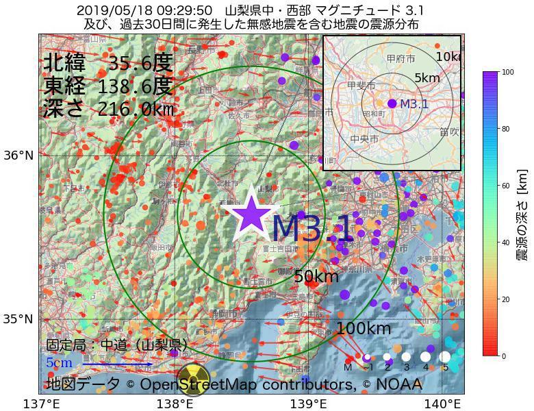 地震震源マップ:2019年05月18日 09時29分 山梨県中・西部でM3.1の地震