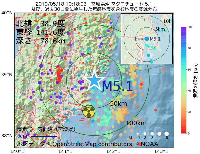 地震震源マップ:2019年05月18日 10時18分 宮城県北部でM5.1の地震