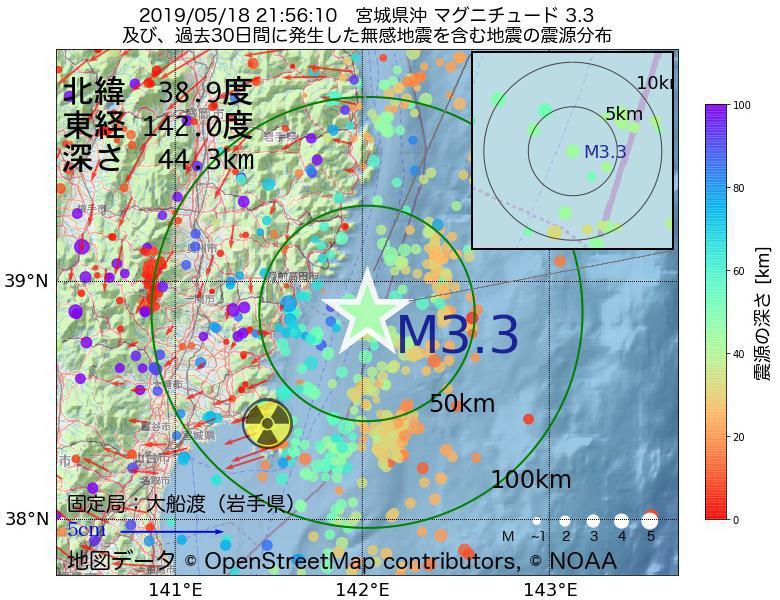 地震震源マップ:2019年05月18日 21時56分 宮城県沖でM3.3の地震