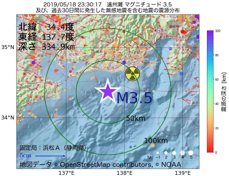 地震震源マップ:2019年05月18日 23時30分 遠州灘でM3.5の地震