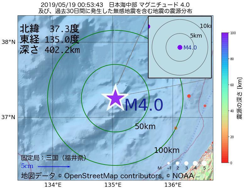 地震震源マップ:2019年05月19日 00時53分 日本海中部でM4.0の地震