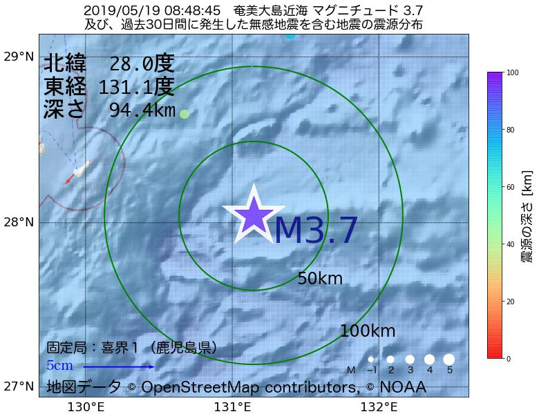 地震震源マップ:2019年05月19日 08時48分 奄美大島近海でM3.7の地震