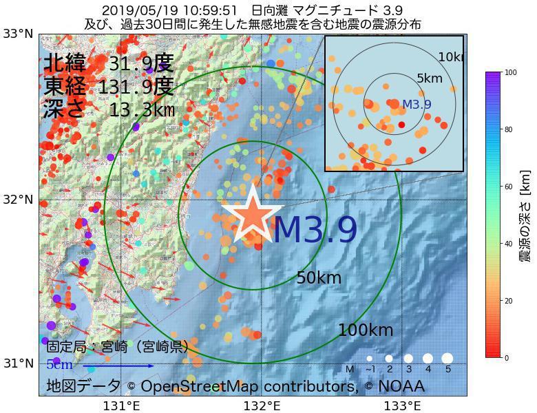 地震震源マップ:2019年05月19日 10時59分 日向灘でM3.9の地震