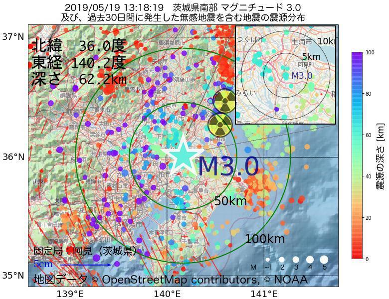 地震震源マップ:2019年05月19日 13時18分 茨城県南部でM3.0の地震