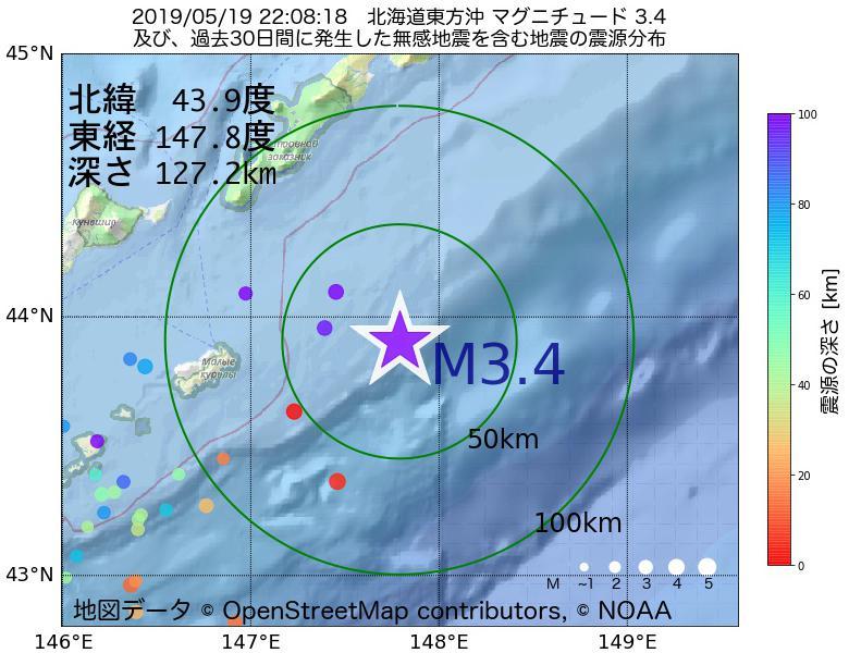地震震源マップ:2019年05月19日 22時08分 北海道東方沖でM3.4の地震