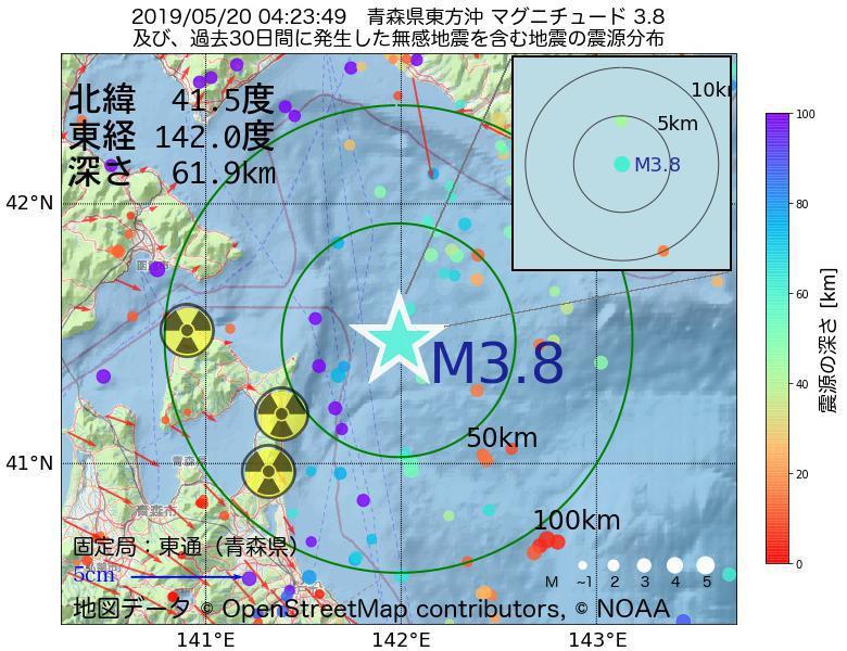 地震震源マップ:2019年05月20日 04時23分 青森県東方沖でM3.8の地震