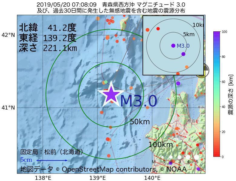 地震震源マップ:2019年05月20日 07時08分 青森県西方沖でM3.0の地震