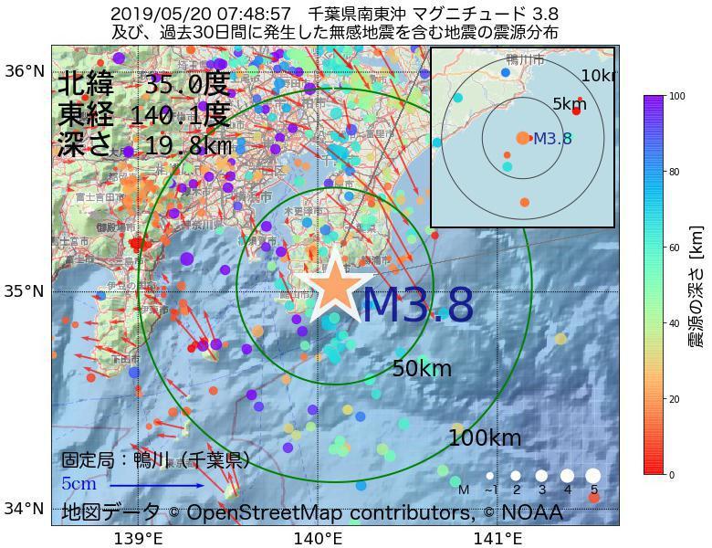 地震震源マップ:2019年05月20日 07時48分 千葉県南東沖でM3.8の地震