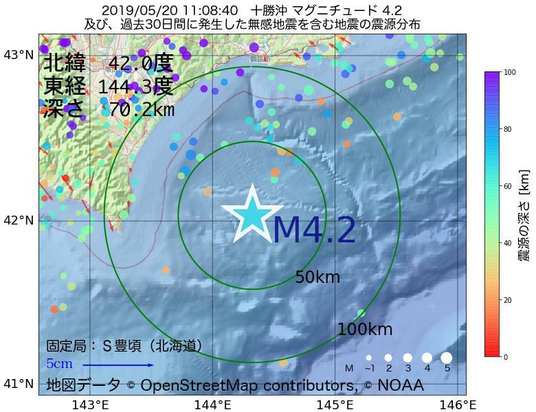 地震震源マップ:2019年05月20日 11時08分 十勝沖でM4.2の地震