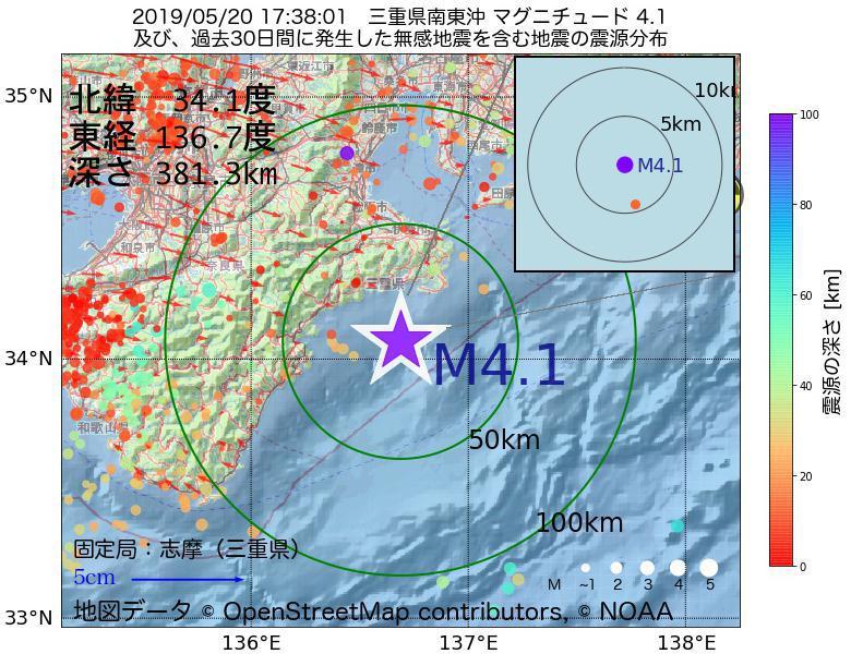 地震震源マップ:2019年05月20日 17時38分 三重県南東沖でM4.1の地震