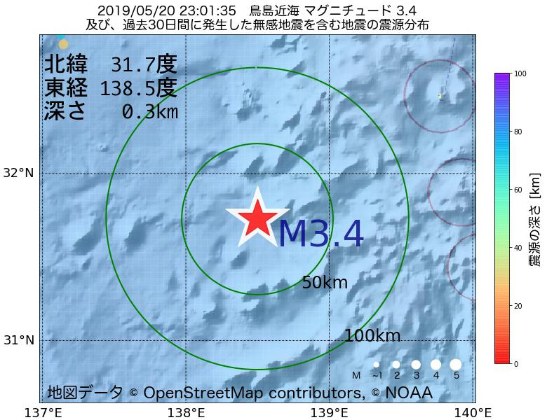 地震震源マップ:2019年05月20日 23時01分 鳥島近海でM3.4の地震