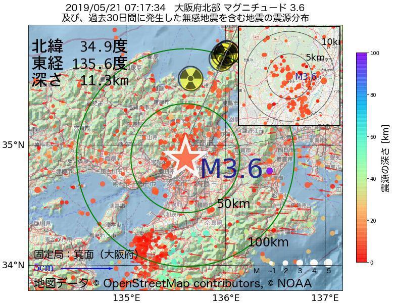 地震震源マップ:2019年05月21日 07時17分 大阪府北部でM3.6の地震