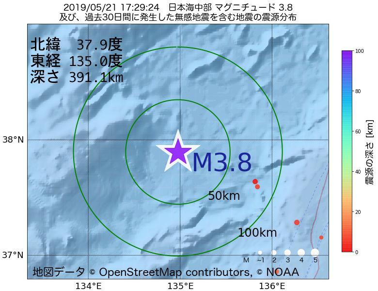 地震震源マップ:2019年05月21日 17時29分 日本海中部でM3.8の地震