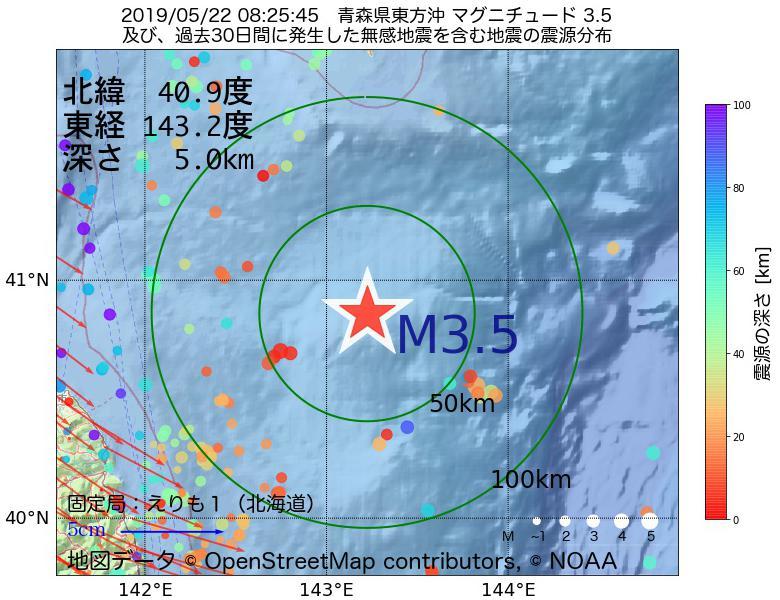 地震震源マップ:2019年05月22日 08時25分 青森県東方沖でM3.5の地震